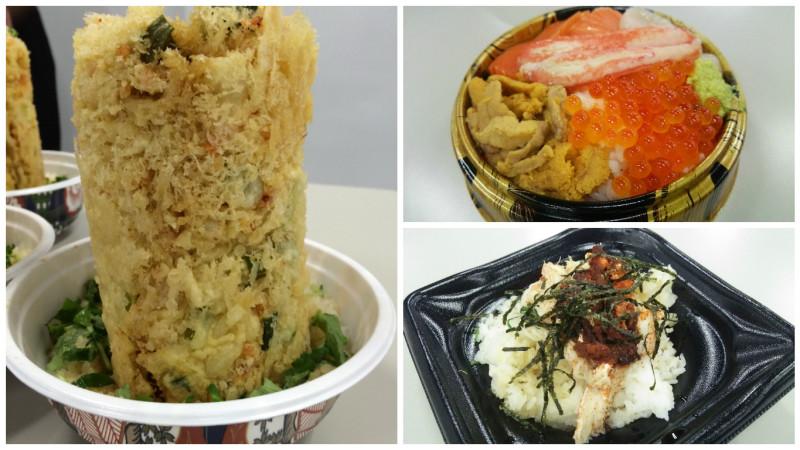 魚フェス in 東京タワー2016 東の海のお料理を紹介します