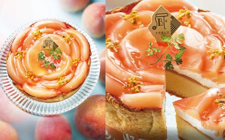 白桃とヨーグルトクリームのチーズタルトがパブロから発売中!