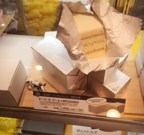 期間限定上野で販売  バッケンモーツアルトの「ケーク・オ・ブール HIROSHIMA」