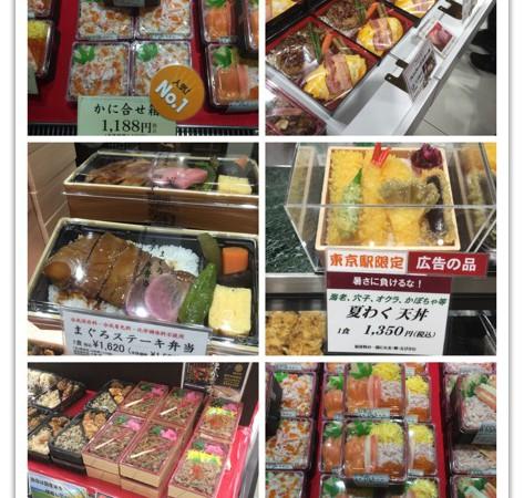 人気No.1のお弁当を決める大丸東京「推し弁グランプリ」リポートまとめ