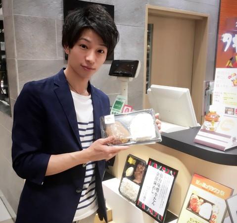 大丸東京「推し弁グランプリ」その5~ビッグ牛たんハンバーグ弁当(牛たん かねざき)~