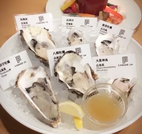 生牡蠣に熟成肉、新鮮な野菜が食べれる「F.PARADE Life」目黒