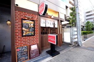 大阪天満宮から徒歩1分でステーキが食べれる