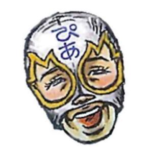 たまらんマスク