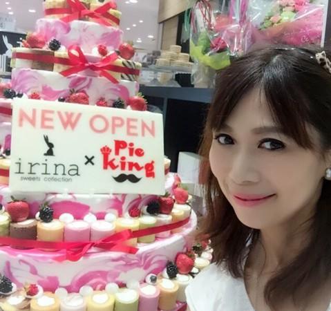 武蔵小杉ららテラスにケーキ屋さんイリナ オープン