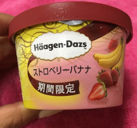 【期間限定】ハーゲンダッツ・ストロベリーバナナ