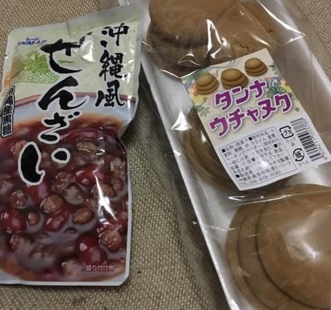 【沖縄第3弾‼︎】おすすめお土産の御菓子