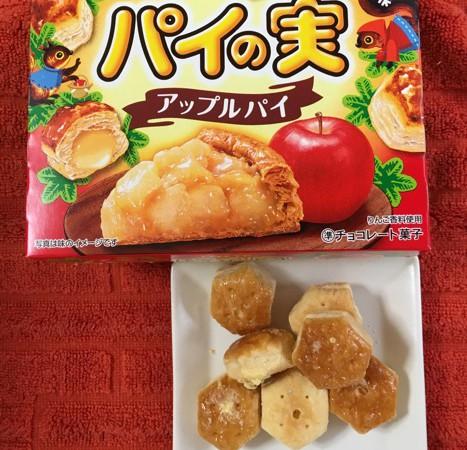 冬季限定!ロッテ【パイの実】アップルパイ味10月4日から発売開始!!
