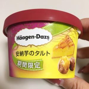 【期間限定】&ローソン限定!ハーゲンダッツ特集!第10弾「安納芋のタルト」!