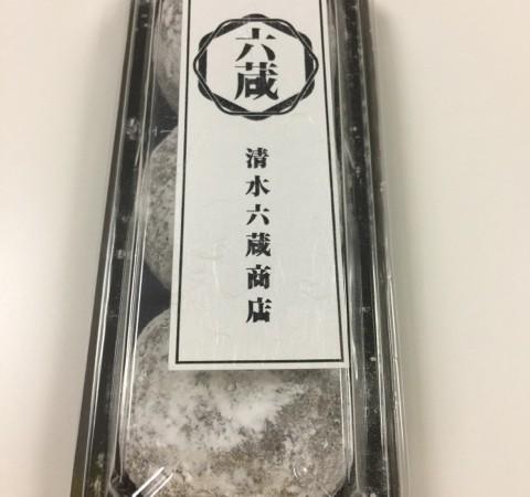 清水六蔵商店  【胡麻大福 粒餡】 新橋駅の特設会場で購入しました!