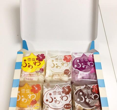 【沖縄・宮古島発塩スイーツ】雪塩ふわわ「宮古島の塩を使ったお菓子」雪のような食べ心地♪