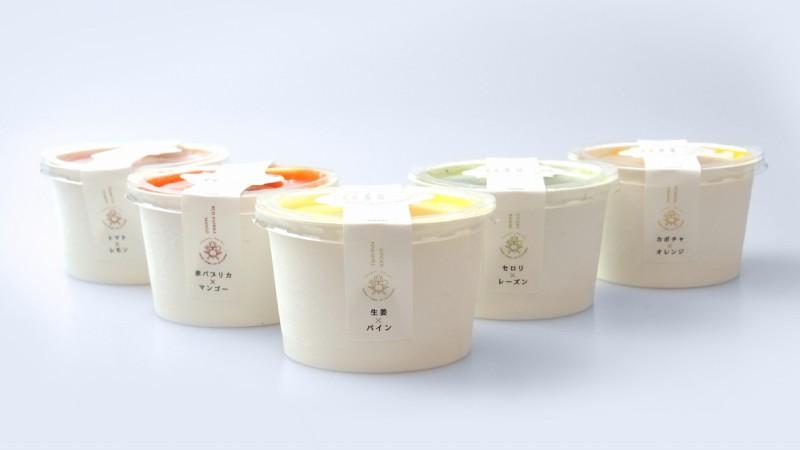 【お取り寄せ】野菜本来の味を!無着色・保存料無・無香料・無添加でつくる野菜のシャーベット