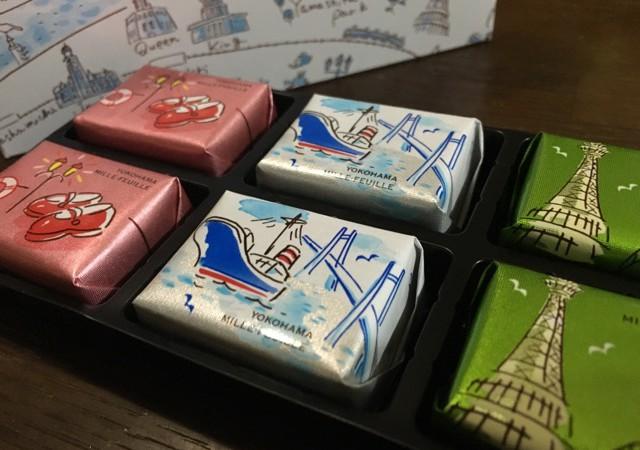【横浜お土産】サクッとおいしいフランセの横濱ミルフィユ