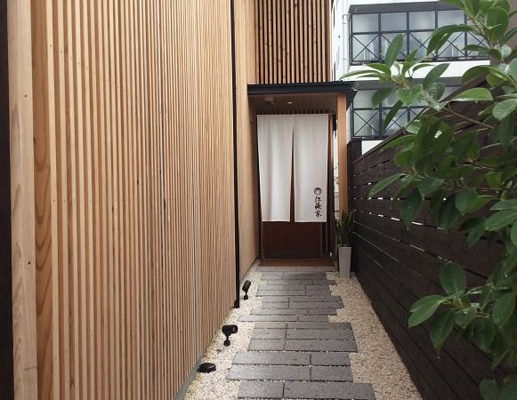 【福岡発】予約が取れない和食屋がランチを開始「新・江藤家」