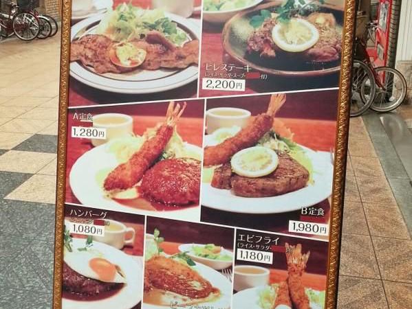 【大阪天満】洋食屋さんが多い天神橋筋商店街「Hibioひびお」のハンバーグランチ