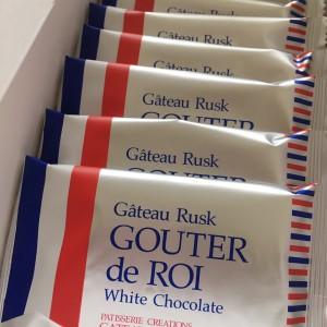 お土産やおやつにぴったり!贅沢なガトーラスク  グーデ・デ・ロワ  ホワイトチョコレート
