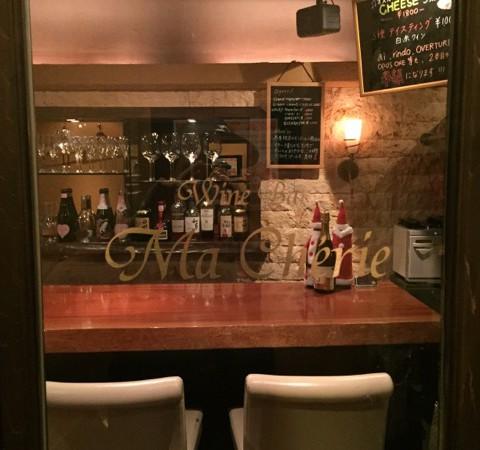 【湯島 】ワインバーマシェリ〜素敵な空間とワインと料理〜大人のワインバー♪イケメンソムリエ!!
