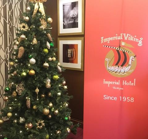 【ホテルブッフェランチ】帝国ホテル「インペリアルバイキング サール」12月全メニュー♪
