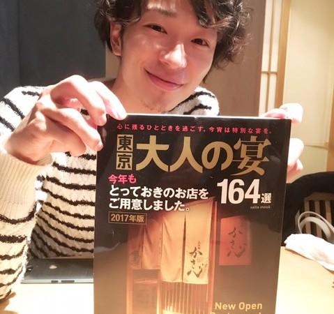 【六本木】牡蠣料理ダイニング『かき心』雑誌表紙を飾る名店!!日本一の牡蠣ふらいを!