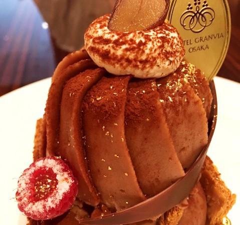 【グランヴィア大阪】の『シェフの技とスペシャリテ特集』で食べられるプレミアムチョコモンブラン
