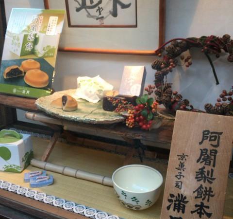 【京都】紅葉を楽しみ食べ歩きを楽しめる清水寺のお土産におすすめ