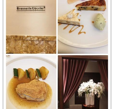 【上野駅構内】フレンチ「ブラッスリーレカン(BrasserieLecrin)」のランチ♪