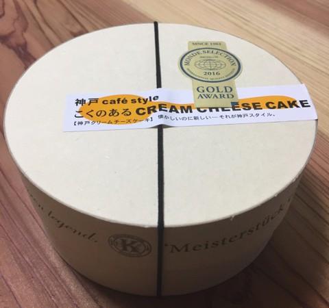 濃厚でコクのあるチーズケーキ〜神戸 cafe style こくのある CREAM CHEESE CAKE(クリームチーズケーキ)