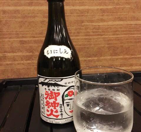 【本格焼酎】御神火(ごじんか)大島で作られた島焼酎!谷口酒造!独特な味香り♪