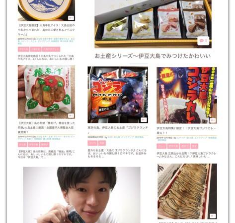 【伊豆大島特集】おいしいお食事処&特産品&お土産をまとめてみました♪第二弾!