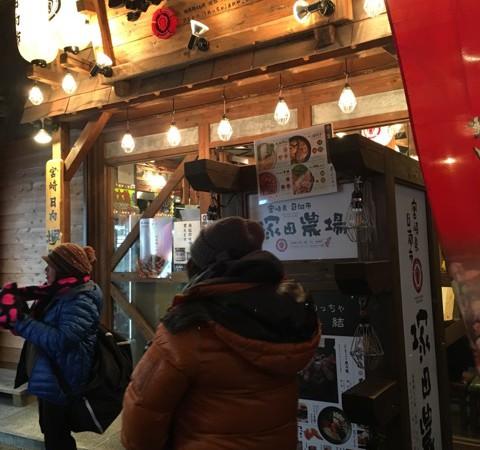 【大阪天満】天神橋筋商店街で宮崎県日向市のおいしい食材が食べられる塚田農場