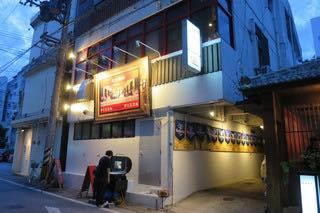 【沖縄】国際通りからすぐ!やんばる若鶏やあぐー豚を使ったパテ』やシェフこだわりの『ナポリピッツァ』が食べられる