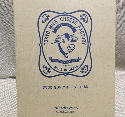 【東京お土産】新定番のお土産!東京ミルクチーズ工場の「ソルト&カマンベールクッキー」
