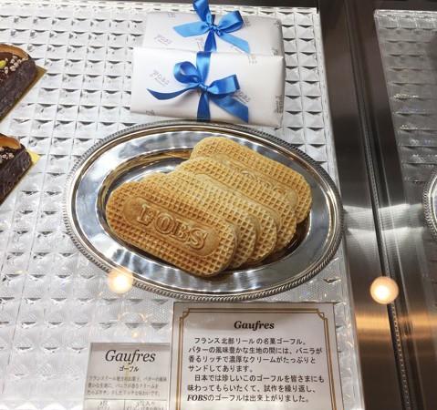 【蔵前】ケーキ屋さん「パティスリーフォブス(PatisserieFOBS)」日本では珍しいゴーフルのお店♪