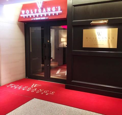【ウルフギャング】ステーキハウス丸の内店でディナー♪名門ステーキハウス!