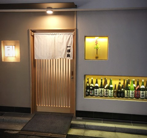 【上野】寿司「一徳鮨」上野の名店、季節のお料理とおいしいお鮨♪取材お断りの店!