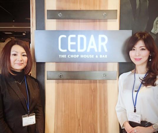 3月30日 GRAND OPEN 「CEDAR THE CHOP HOUSE &BAR」 六本木交差点〜徒歩1分。