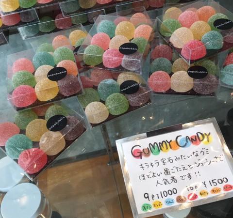 【大阪本町】可愛くおいしいプレゼント!カラフルな色がいっぱいアート・キャンディ・ショップ「PAPABUBBLE(パパブブレ)」
