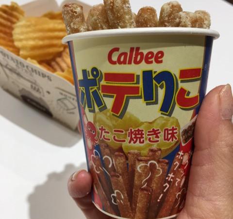 【ららぽーとEXPOCITY(エキスポシティ)特集!】揚げたてポテトチップスや「ポテりこ」が食べられる「カルビープラス」