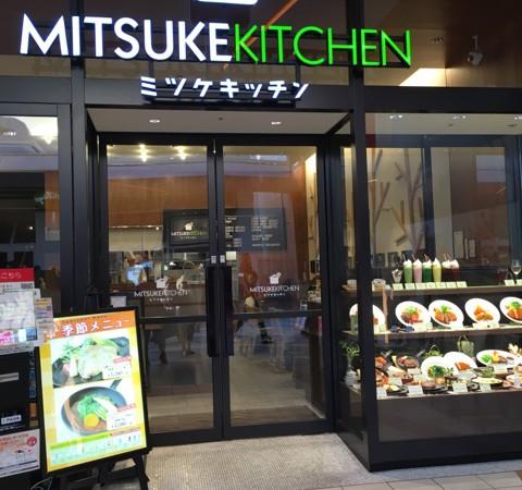 【ららぽーとEXPOCITY特集!】大阪万博をイメージさせる店内装飾!懐かしさを感じる洋食屋ミツケキッチン
