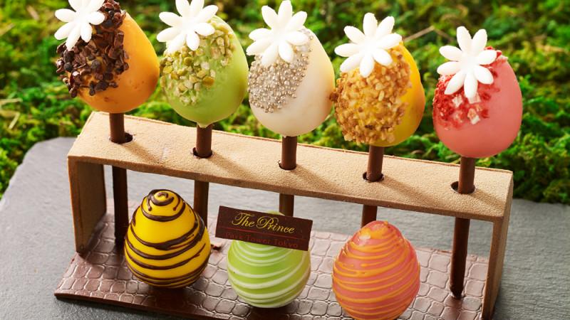 【春のイベント】ザ・プリンス パークタワー東京!カラフルな卵型スイーツや卵を探すパーティーで楽しめる!!