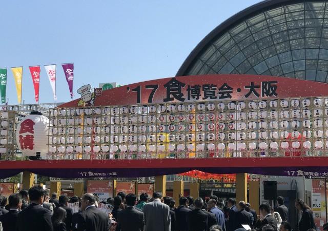 '17食博覧会 アクセス方法は? インテックス大阪までシャトルバスが便利で楽チン