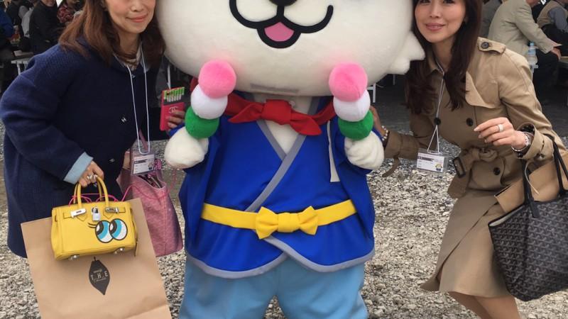 お伊勢さん菓子博2017のすべて大特集 オススメ 限定商品 お得な情報など