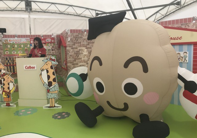 お伊勢さん菓子博 カルビーブースでお菓子がもらえるゲームに参加