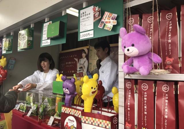 お伊勢さん菓子博2017 限定商品 ブルボンのルマンド ココア・伊勢抹茶・キャラメル味