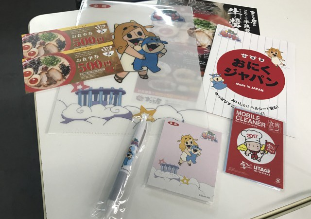 '17食博覧会大阪 ハッシュタグキャンペーンに参加してプレゼントをゲット