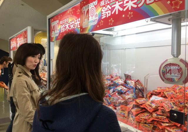 お伊勢さん菓子博2017の裏技?  お得な無料スポットとは?