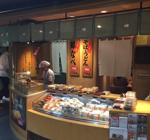 【鹿児島県】鹿児島県民に愛される名店〜そば茶屋〜「ガネ天」&「板そば」!