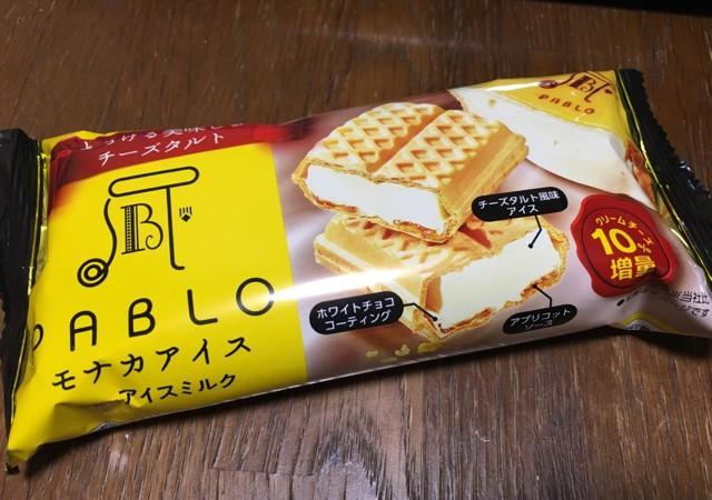 【PABLO】チーズケーキのPABLOの「モナカアイス」がクリームチーズ10%増量!で新発売