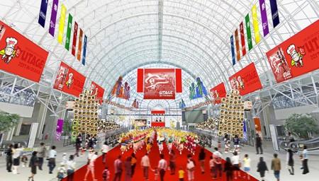 日本の祭りライブステージ(プラザ)