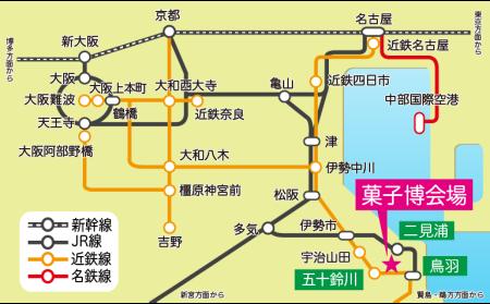 広域MAP